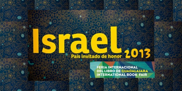Israel Invitado de honor