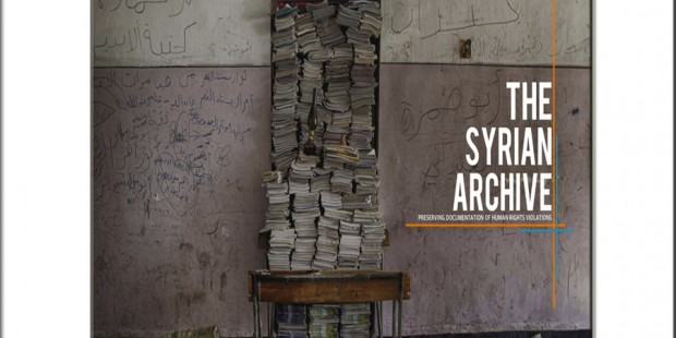 the-syrian-archive