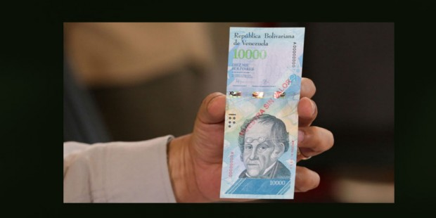 Billete de 10000 Bs