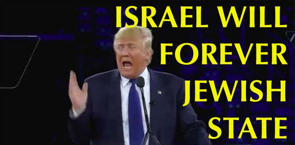 Israel will forever jewish state