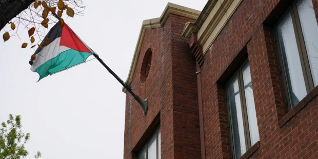 Oficina Palestina en Washington